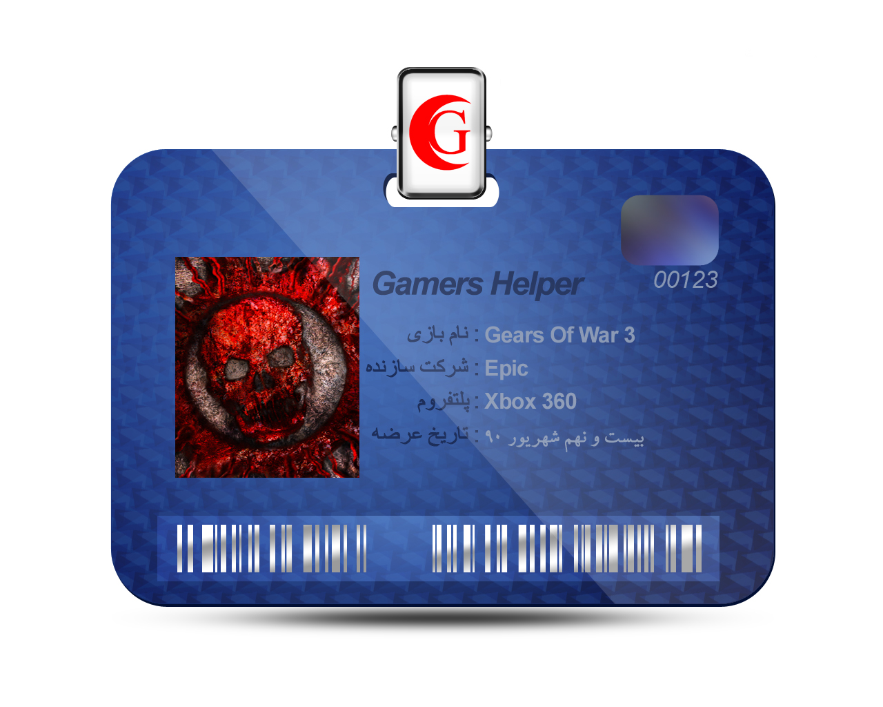 http://games2iran.persiangig.com/image/Gamers%20Helper/gears%203%20name.jpg